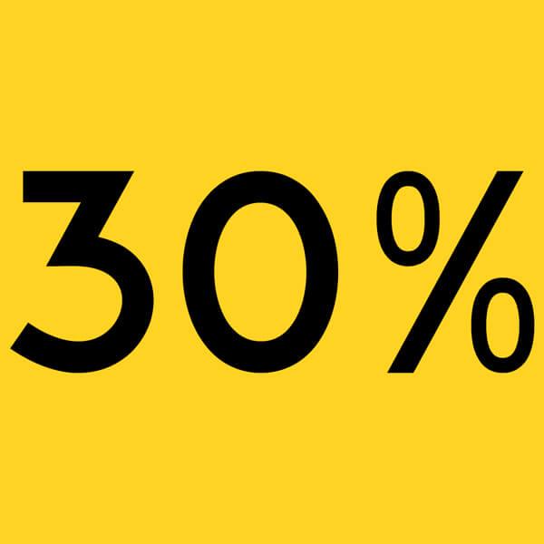 промокод инглекс на скидку 30%